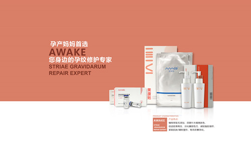 18金宝搏官网妊娠纹修复产品-有助于预防妊娠纹,淡化妊娠纹,缓解妊娠纹痒.jpg