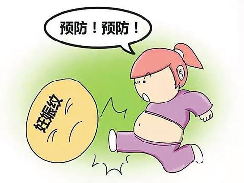 怀孕期间孕妇怎么预防妊娠纹.jpg