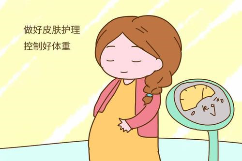 修复妊娠纹,日常做好肌肤护理有助于妊娠纹修复.jpg